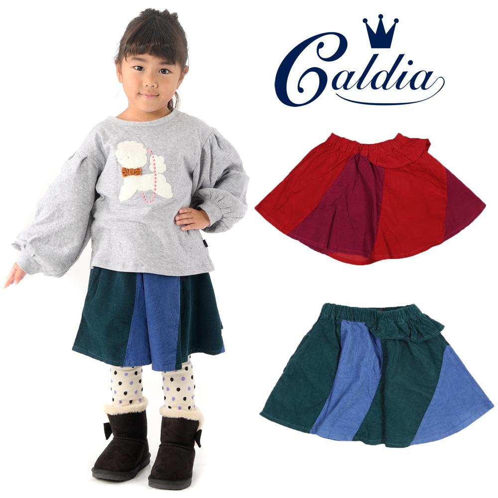A57250シャツコール切替スカート