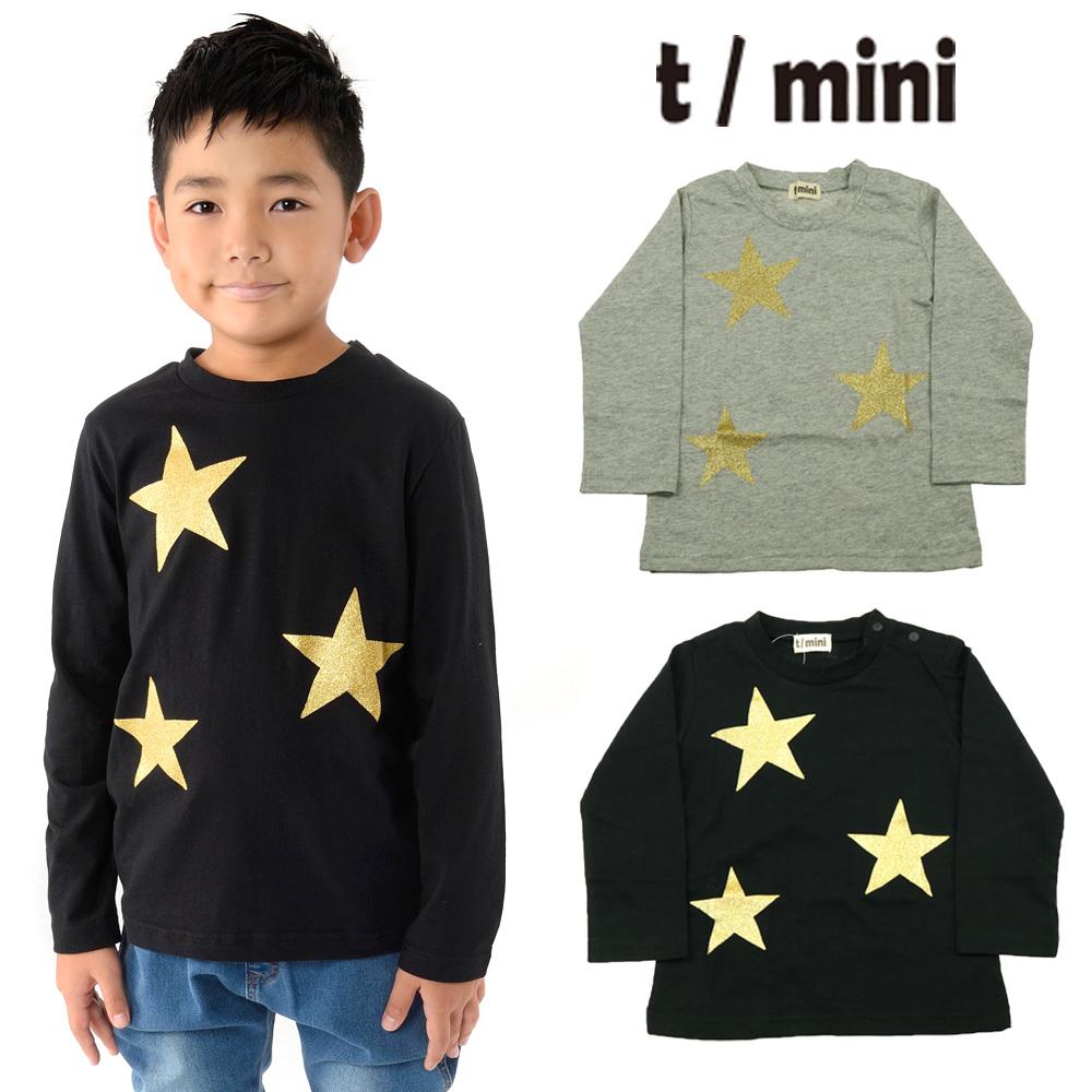 K56807天竺星ラメプリントTシャツ