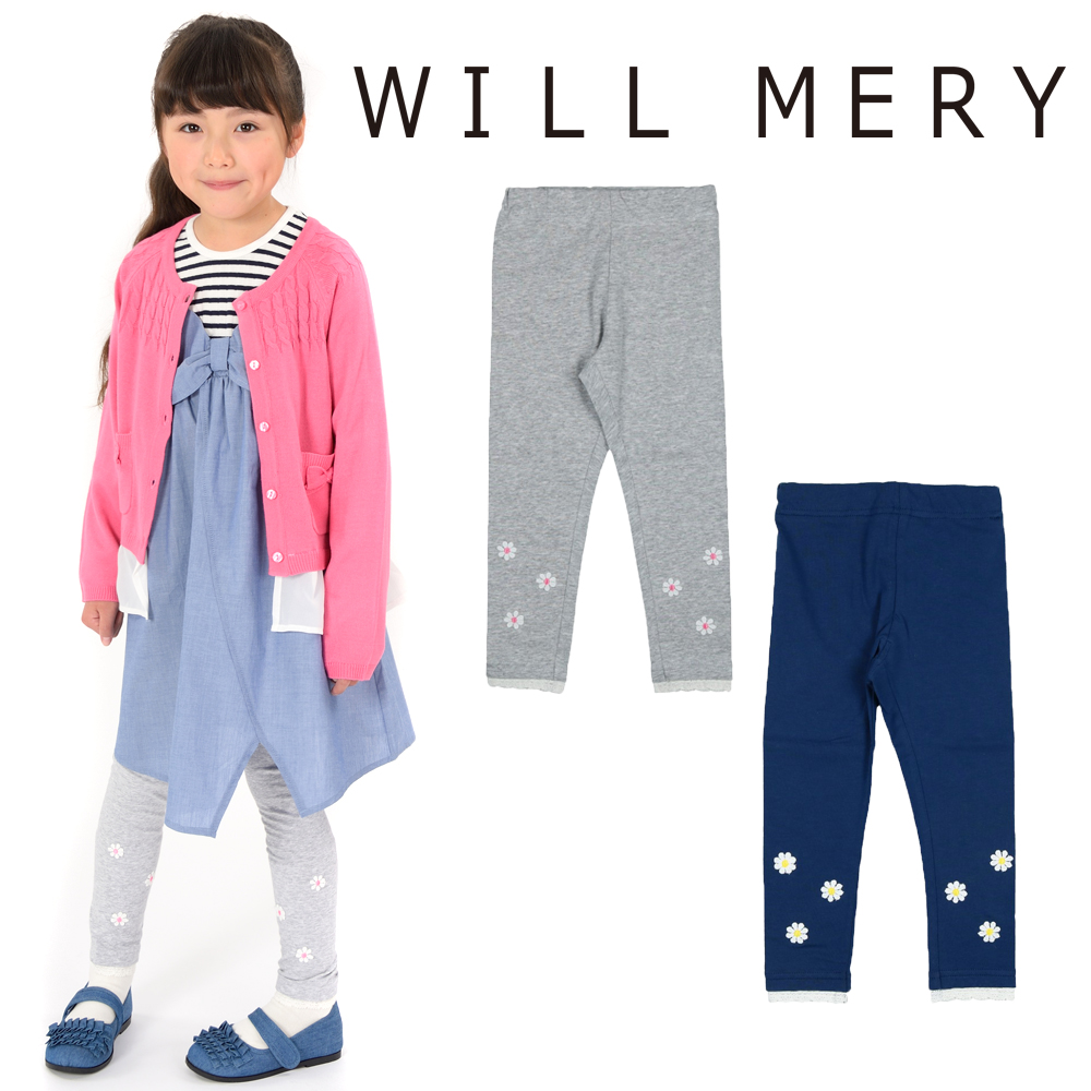 N21058Will Mery (ウィルメリー) 裾レースレギンス