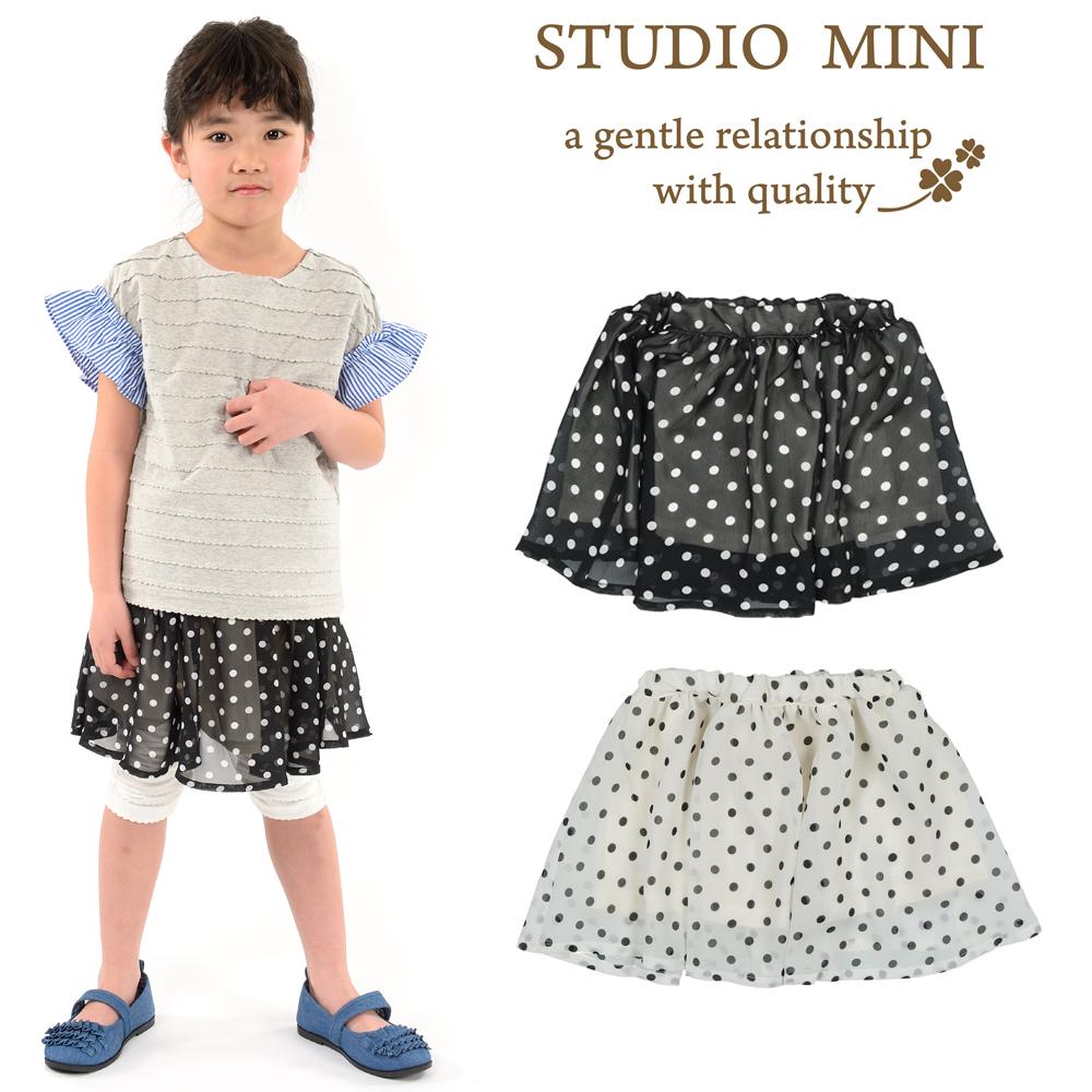 G41200Studio mini (スタジオミニ) シフォン水玉柄スカート
