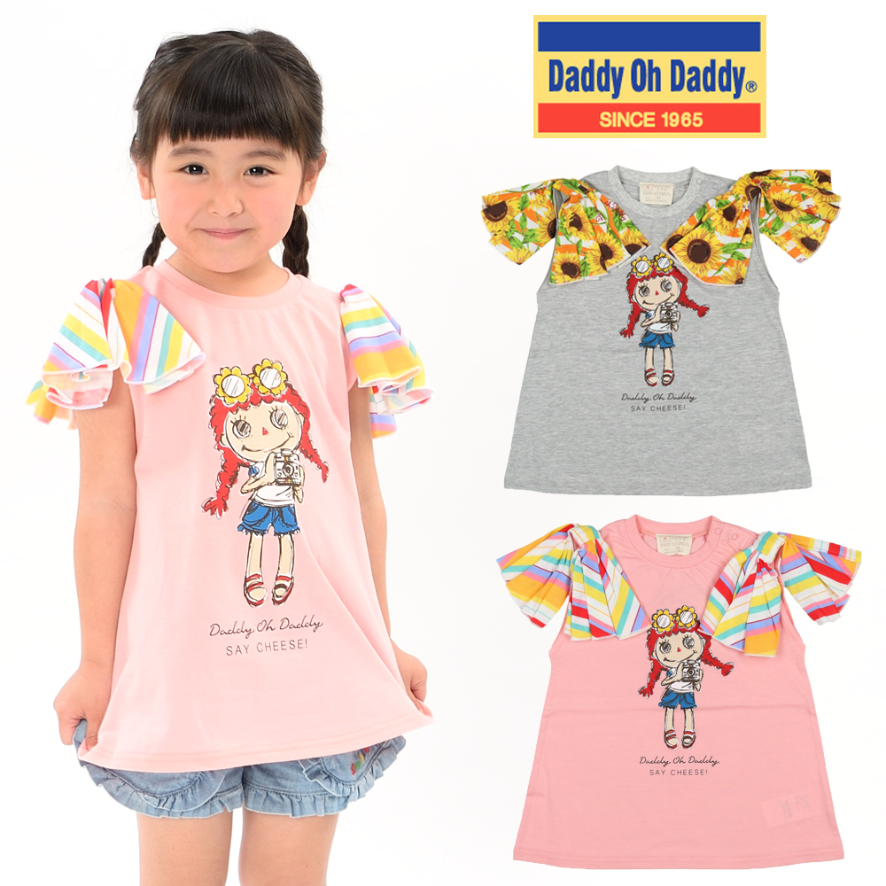 V30851日本製ダディコチュニックTシャツ