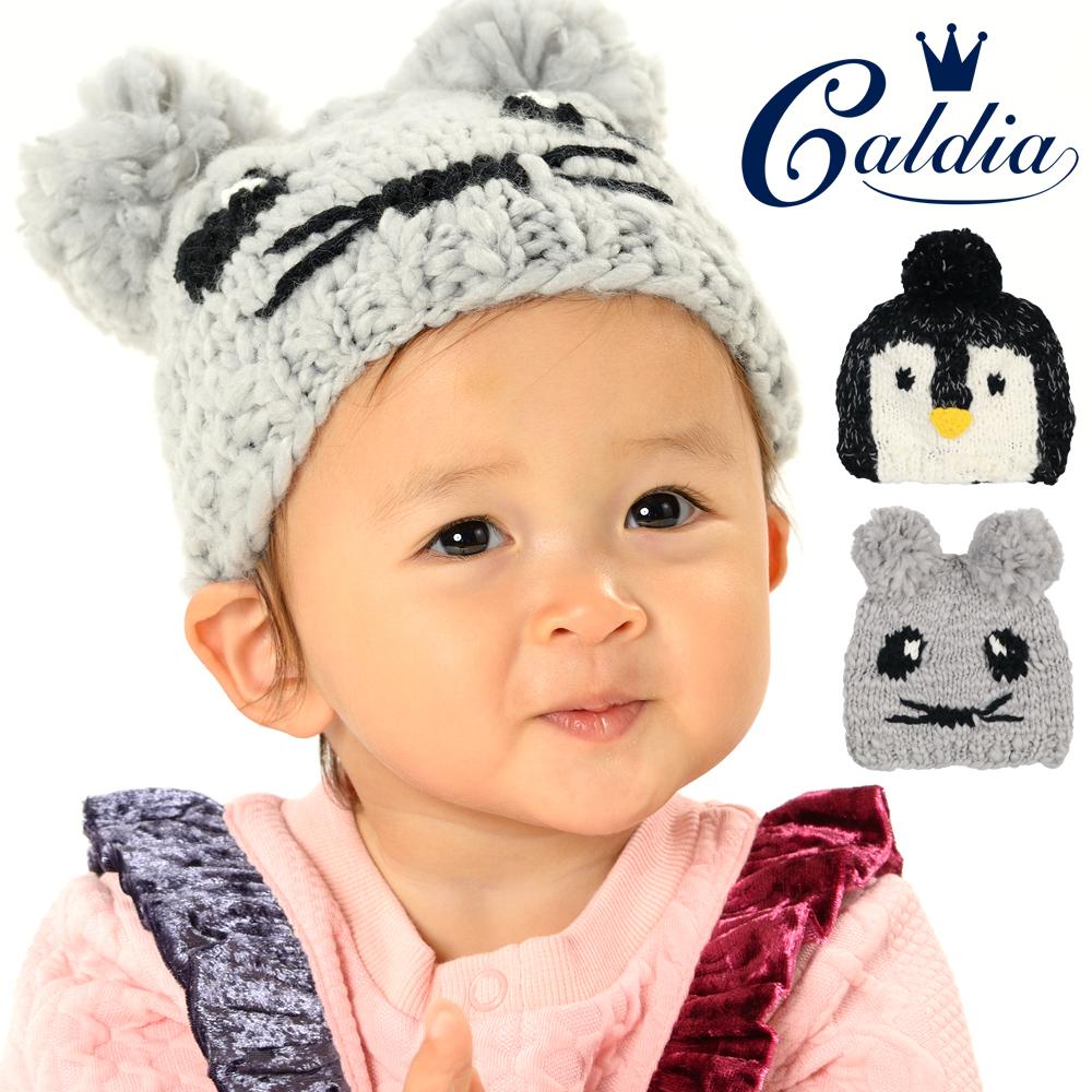 A51431Caldia ペンギン・ねずみアクリルニット帽・帽子