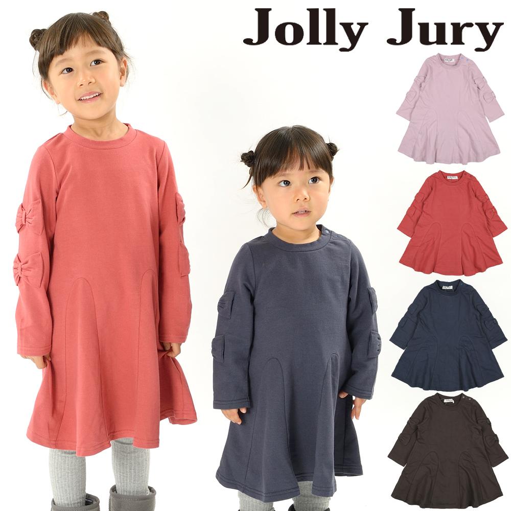 Z50315Jolly Jury ネット限定袖リボン付無地フレアワンピース