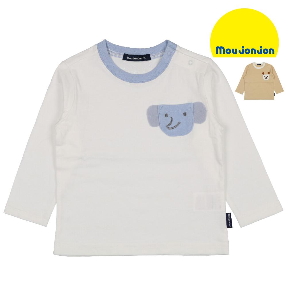 M12840moujonjon ぞう・くまアニマルポケットTシャツ