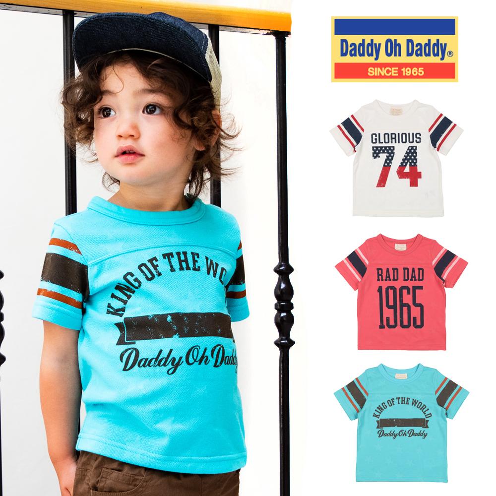 V32801 Daddy Oh Daddy 日本製星柄ジャガードロゴTシャツ
